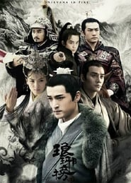 Nirvana in Fire Season 1