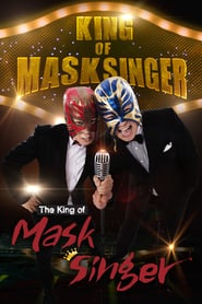 Mystery Music Show: King of Mask Singer