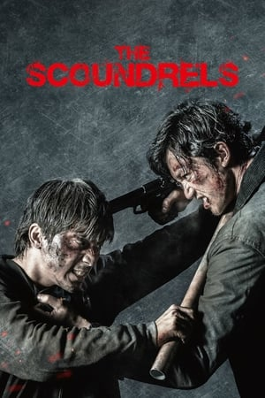 The Scoundrels